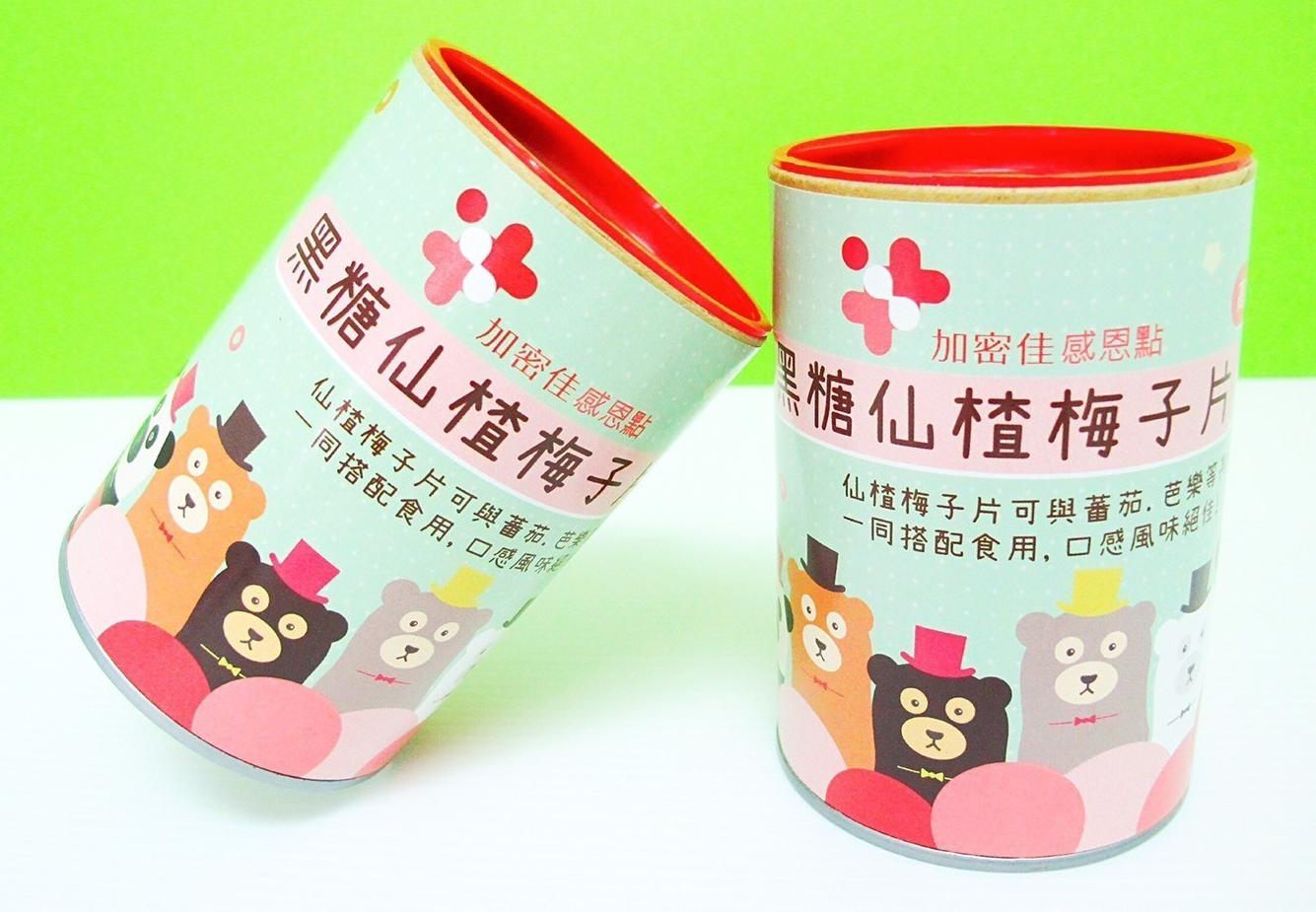 【加密佳】感恩點黑糖仙楂梅子片 (6包/罐)