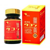【加密佳】感恩點薑黃錠 (150粒/罐)