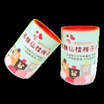【加密佳】感恩點黑糖仙楂梅子片 (一罐6包)
